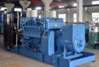 奔驰MTU800kw柴油发电机组