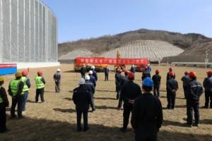 秦龙电力麟北发电煤泥系统工程开工仪式顺利举行