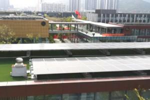 前海深港创新中心屋顶分布式光伏发电项目成功投运