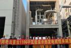珠海华润项目首台机组并网发电