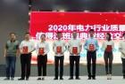 阳城发电公司QC工作取得突破