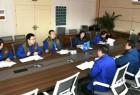 兰铀公司召开电力用户与发电企业直接交易工作推进会