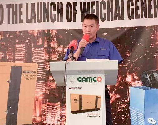 CAMCO携手潍柴举行潍柴发电机组推介会