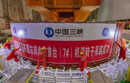 河南能源监管办2019年11月电力业务许可情况通报