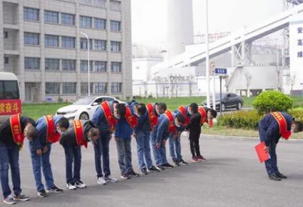 滨海发电公司欢送选派人员赴苏州燃机项目工作