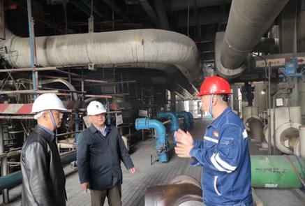 国电投开封发电分公司部分压力管道元件存在重大安全隐患治理工作