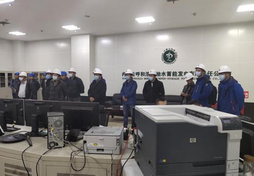 呼蓄电站开展投产发电后首次安全性评价工作