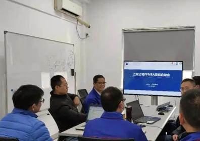 华电云南公司召开2021年第一次安委会